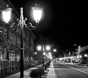 A sétálóutca Szörényváron