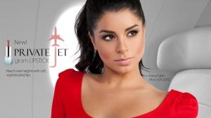 Rima Fakih Dél-Libanonban, Srifa városában született, 1993-ban költözött szüleivel az Egyesült Államokba. Modellként, színésznőként és polgárjogi aktivistaként dolgozik