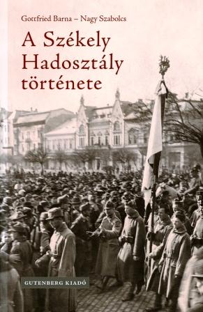 szekely_hadosztaly_tortenete