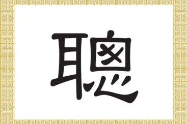 okossag_kinai.jpg